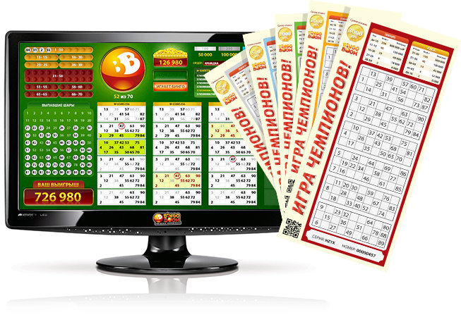 Бинго бум лотерея игровые автоматы играть игровые онлайн автоматы